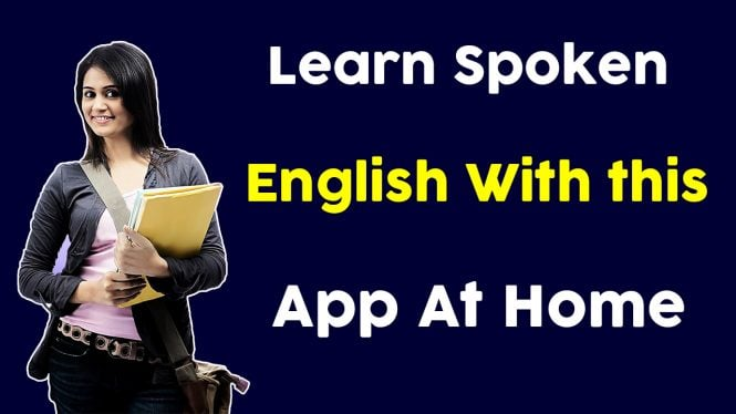 How to learn english quickly in home