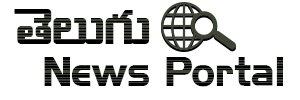 Telugu News Portal