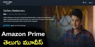 Amazon Prime Upcoming Telugu Movies 2020 List
