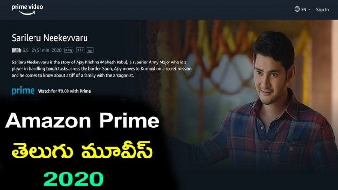 Amazon Prime Upcoming Telugu Movies 2020 List