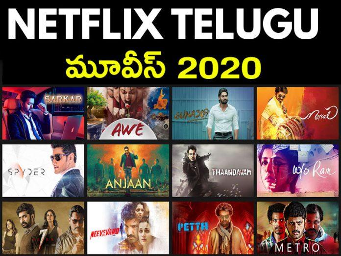 Netflix Upcoming Telugu Movies 2020