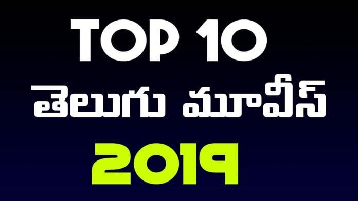 Top 10 Telugu Movies 2019