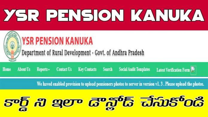 ysr pension kanuka card download