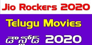 jio rockers telugu movies download 2020