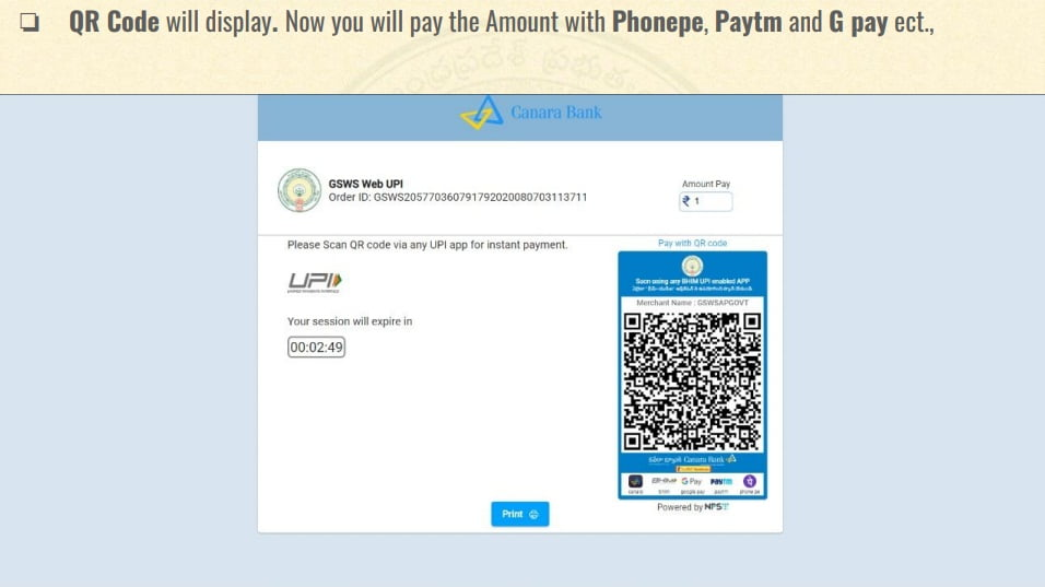 ysr pension kanuka payment online