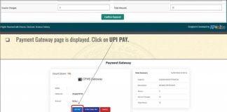 gramaward sachivalayam upi payment online