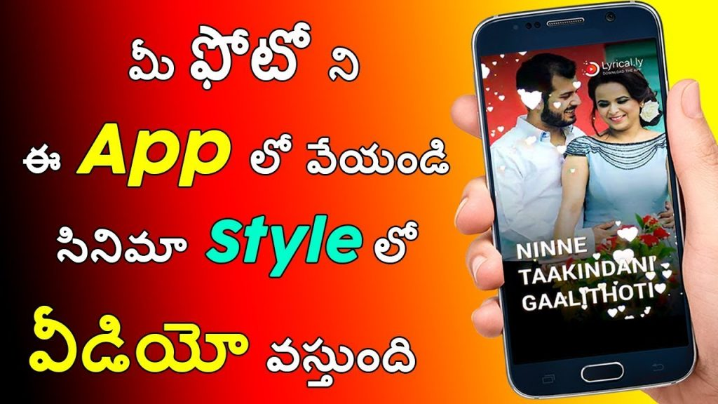 photo to lyrical video app