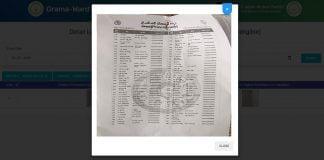 ysr cheyutha in telugu | Ysr Cheyutha List 2020 reports