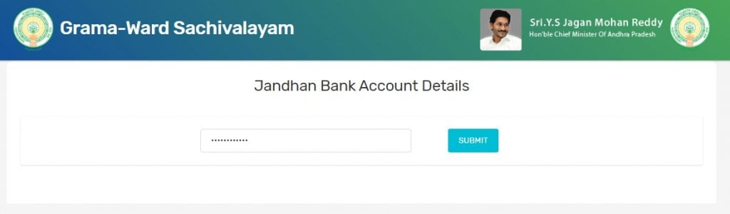 JANDHAN BANK ACCOUNT DETAILS