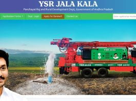 ysr jalakala applicarion download