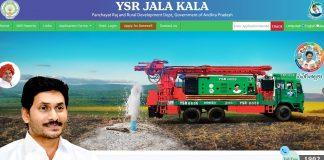 ysr jalakala applicarion download
