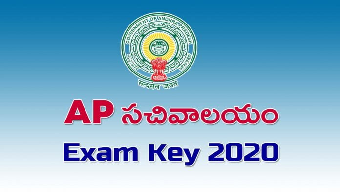 ap sachivalayam exam 2020 key