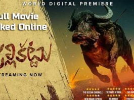 jallikattu telugu full movie download