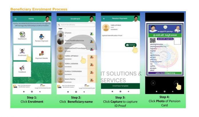 rbis app download
