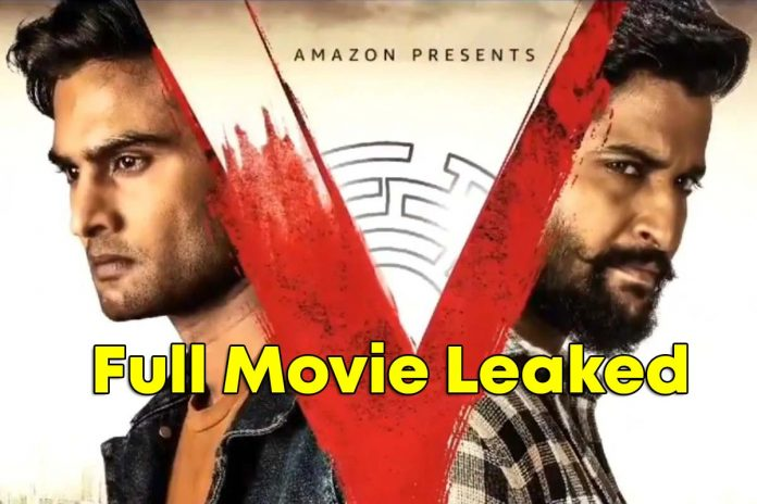 V full movie download Movierulz