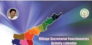 village secreteriate job details