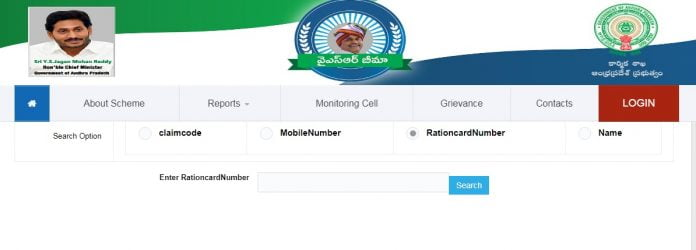 ysr bheema status check online 2020