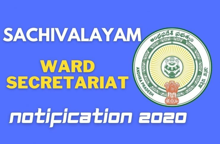 AP sachivalayam ward secretariat notification