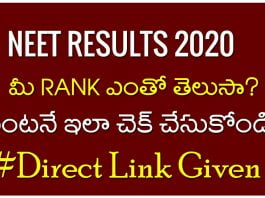 NEET RESULTS 2020 LINK