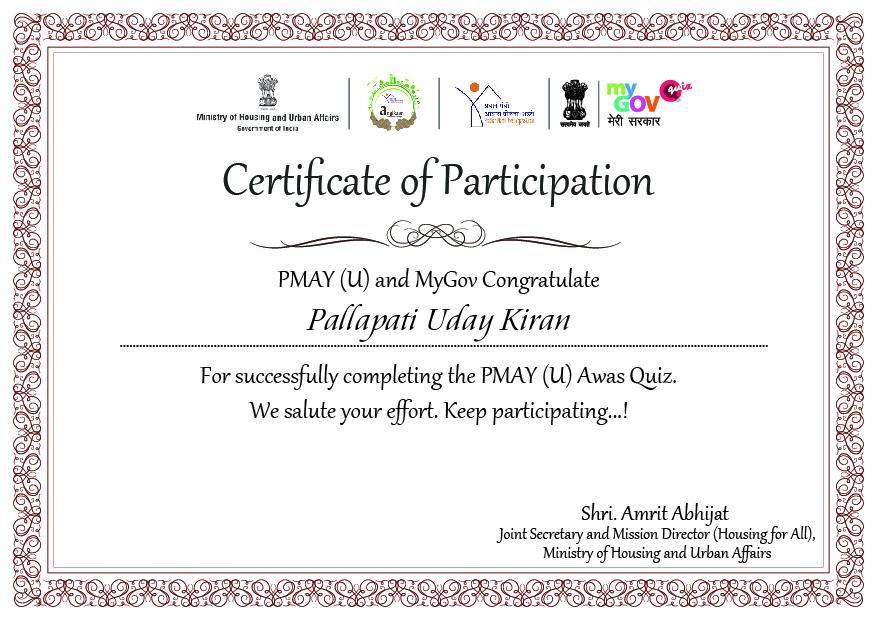 pmay quiz certificate