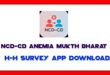 ncd-cd app download
