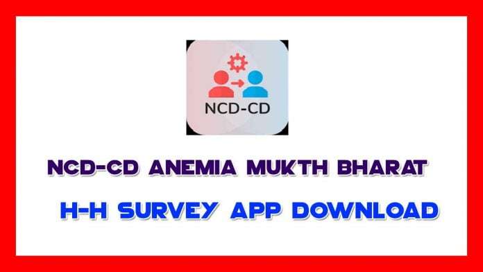 ncd-cd app download