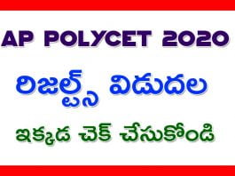 ap polycet 2020 results