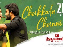 Chukkala Chunni Lyrics In Telugu