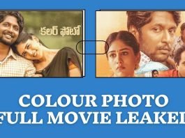 colour photo full movie download