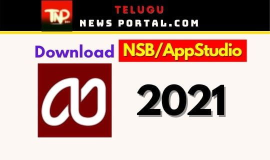 NSB AppStudio Download