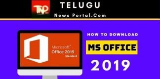 MS Office 2019 Download pc for free