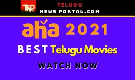 Best Telugu Movies In Aha App 2021