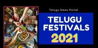 telugu calendar festivals 2021 list