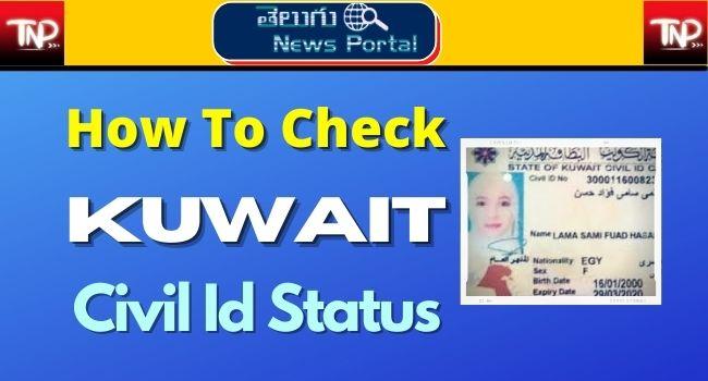 civil id status in kuwait 2021