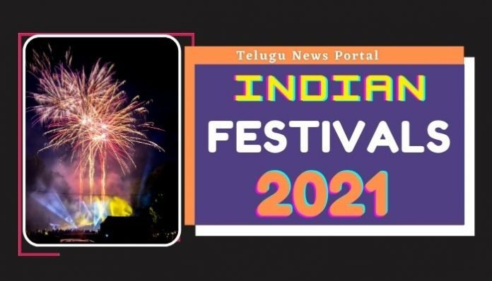 indian festivals 2021 list