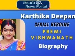 karthika deepam serial heroine biography