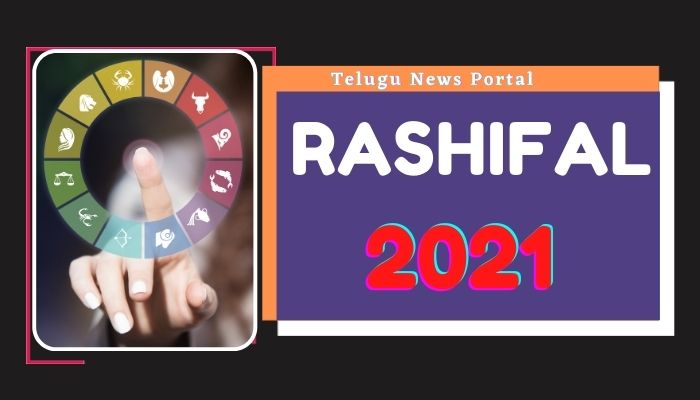 rashifal 2021 today