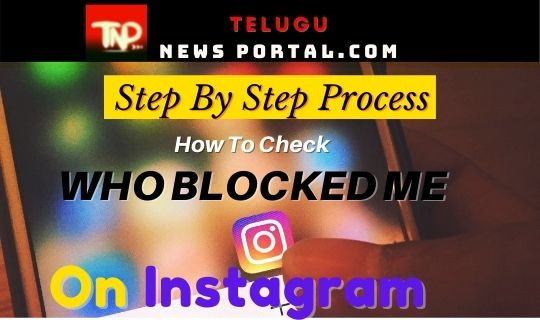 how to know who blocked me on instagram