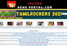 tamilrockers telugu movies download