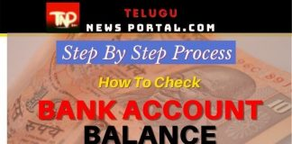 how to check bank balance