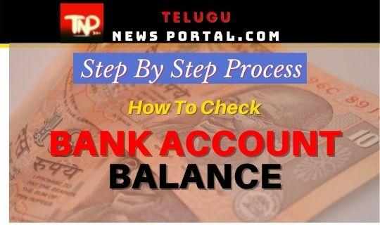 how to check bank balance