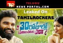 30 rojullo preminchadam ela movie download tamilrockers