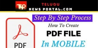 How To Create Pdf File In Mobile Phone 2021 For Free