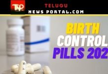 Birth Control Pills 2021