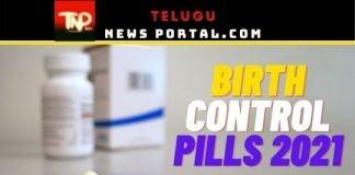 Birth Control Pills 2021