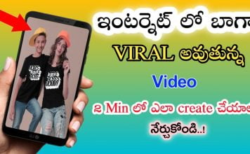 viral app