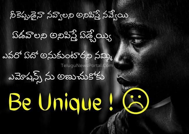 nammakam messages in telugu