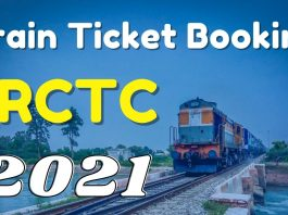 How to book train tickets online in IRCTC 2021