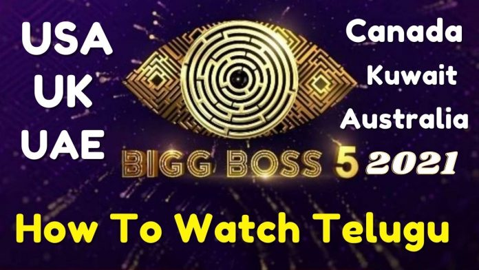 How to watch Bigg Boss Telugu Season 5 in USA