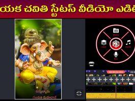 Vinayaka Chavithi Video Editing Telugu 2021